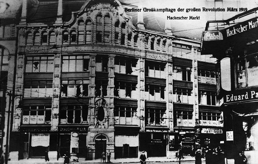 Hackesche Höfe um 1919 zur März Revolution